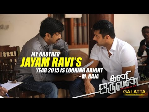 My brother Jayam Ravi's year 2015 is looking bright - M. Raja