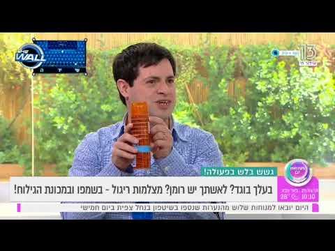 מצלמות נסתרות - וורלדשופ בערוץ 13