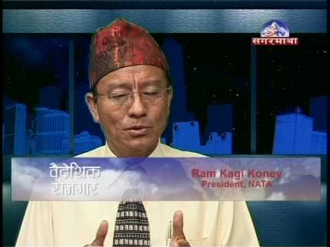 Interaction issue of Nepal Airlines