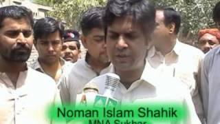 Sukkur Roads Constraction work start  Noman Shaik visit (Imran Malik)