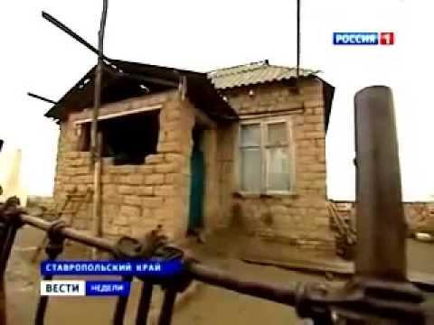 Ставропольский край: трагедия федерализации в Российской Федерации