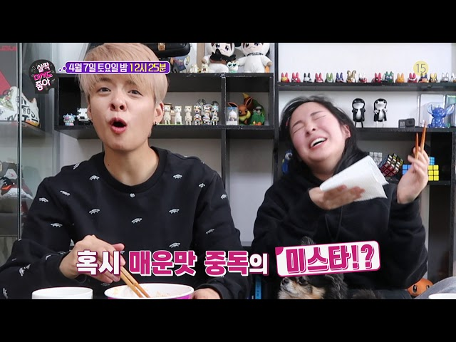 SBS [살짝 미쳐도 좋아] - 18년 4월 7일(토) 예고 / 'Little Too Crazy' Preview