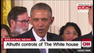 شاهد  بكاء اوباما بعد سيطرة الحوثيين علئ البيت الابيض  عاكس خط مع محمد الربع
