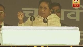 Vyakti Vishesh: Check out Mayawati