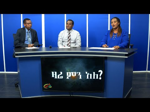 Controversy in Ethiopia and Egypt over the Renaissance Dam