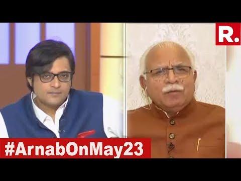 CM Manohar Lal Khattar Speaks To Arnab Goswami From Chandigarh | #ArnabOnMay23