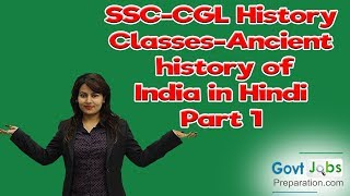 Banking General Knowledge Questions and Answers| Ancient history of India in Hindi-Part 1