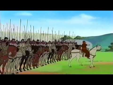 Tariq Ibn Ziyad - La conquête de l'Andalousie (طارق بن زياد - فاتح الأندلس)