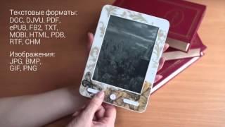 Электронная книга teXet TB 550 видео(Электронная книга teXet TB-550 в первую очередь привлекает внимание ярким интересным дизайном с природно-цветоч..., 2016-02-10T14:48:54.000Z)