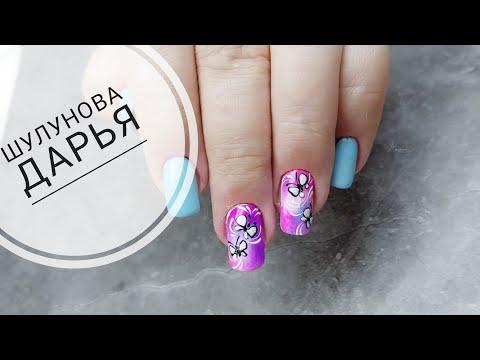 Маникюр который светится/Бабочки в дизайне ногтей/Градиент при помощи пигментов/Шулунова Дарья
