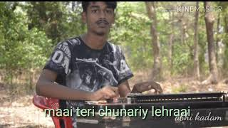 Maai Teri chunariya leharai banjo bulbul karaoke song