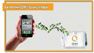 Как получить бесплатно 10 гривен на баланс мобильного телефона? Акция соки \