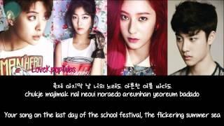 F(x) ft. D.O - Goodbye Summer [English subs + Romanization + Hangul] HD