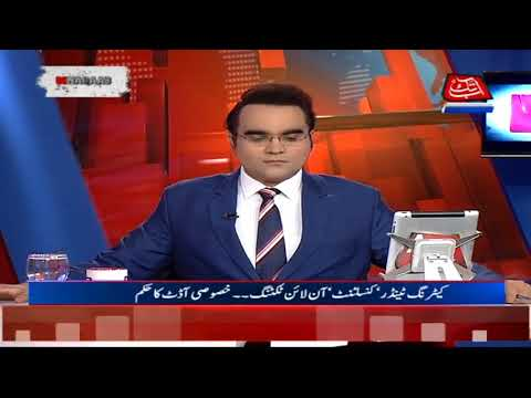 Be Naqaab - 11 October 2017 - Abb Takk