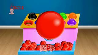 敲击小球玩积木迷宫寻找对应彩色出口 ABC早教   Baby Learning Videos for Children thumbnail