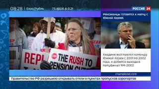 "Константин Сёмин ""Агитпроп"" от 23 июня 2018 года"