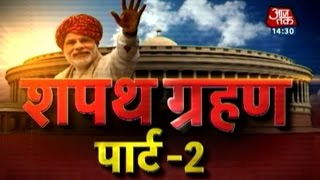 Total 21 ministers inducted in PM Modi