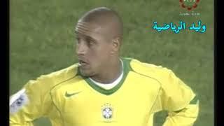 الأرجنتين 3 : 1البرازيل ـ تصفيات مونديال 2006 م تعليق عربي الجزء / 1