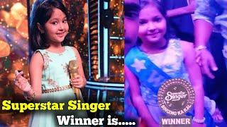 Superstar Singer Winner 2019, 1st, 2nd Runner Up Leaked, Prity Bhattacharjee Wins Title