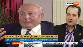 Dr Fatih Erbakan  TvNet 28 Şubat Röportajı