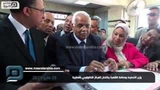 مصر العربية |  وزير التخطيط ومحافظ القاهرة يفتتحان المركز التكنولوجي بالمطرية