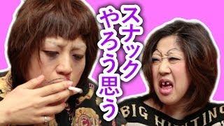 大阪を愛するケンとクミの、愛の逃避行。 【チャンネル登録】 http://go...