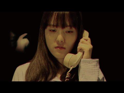 降霊ダイヤルの恐怖 (山崎スヨ) / The On-hold Music of Terror (Suyo Yamazaki)