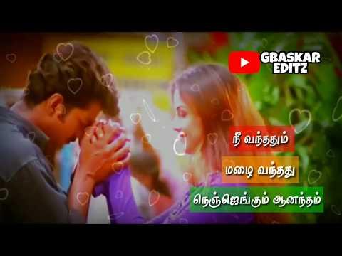 Tamil WhatsApp Status Lyrics || Megamai Vanthu Poogirai Song || Super Lines || GBaskar Editz