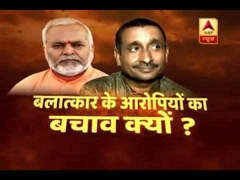 Rajdharma: BJP government backing rape accused of Unnao and Jammu & Kashmir