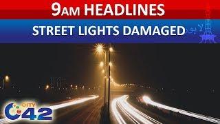 9am News Headlines | 10 Jan 2019 | City 42