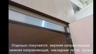 Система  складных дверей гармошка 03 мкк2(, 2014-10-10T05:02:27.000Z)