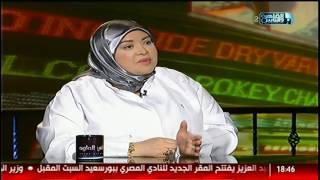 الناس الحلوة   التقنيات الحديثة فى عالم زراعات الأسنان مع د.إسراء السعيد