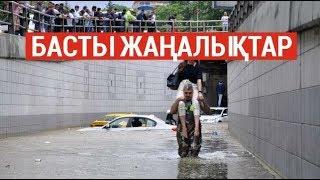 Басты жаңалықтар. 20.05.2019 күнгі шығарылым / Новости Казахстана