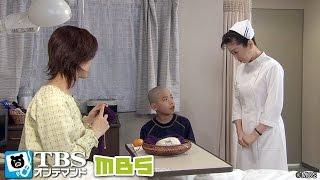 木里子(小田茜)の愛犬チャコが、てんかん症状を起こして死んだ。周作(篠田...