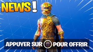 DON'T SKINS TO YOUR AMIS on Fortnite: Battle Royale