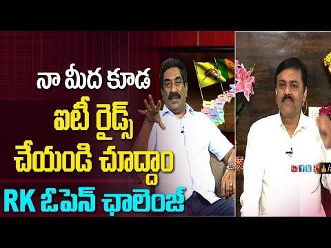 ABN Andhrajyothy MD Radhakrishna About IT Raids | Big Debate |  ABN Telugu
