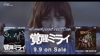 日本テレビ系「徳井と後藤と麗しのSHELLYが今夜くらべてみました」9月エ...
