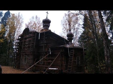 Где теперь церковь из клипа Отавы Ё «Ой Дуся, ой, Маруся». (продолжение)