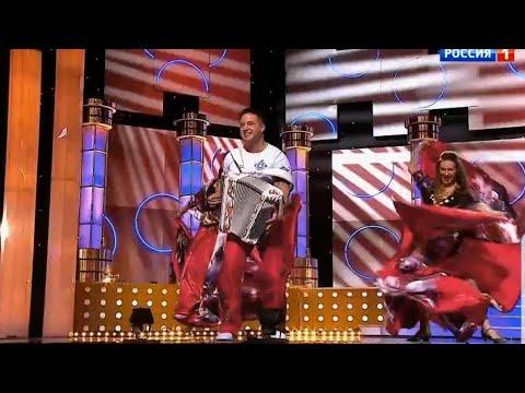 Дмитрий Храмков на канале Россия1/опасно смотреть ,ноги сами идут вплЯс