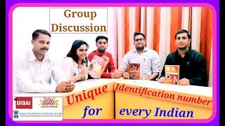 Unique #identification number ( #UIDAI ) for every Indian : #ICICI PO Group Discussion : #AADHAR