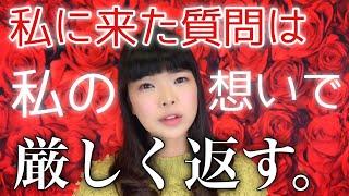 宝塚受験再生リスト→ https://www.youtube.com/playlist?list=PL4i6GniI...