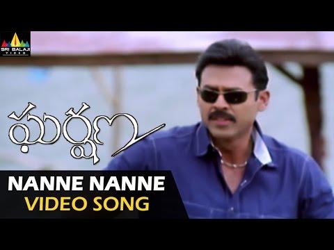 Gharshana Telugu Movie Full Songs Jukebox Venkatesh Aasin