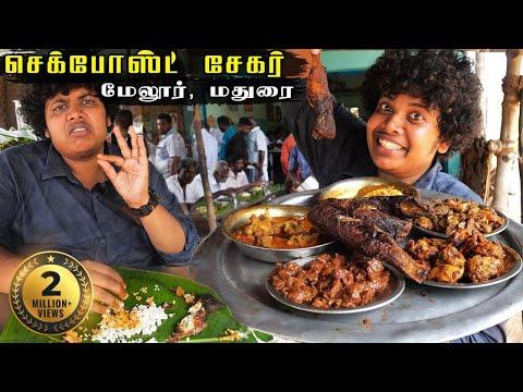 அருமையான மட்டன் சுக்கா at Checkpost Sekar, Melur, Madurai   Irfan's View