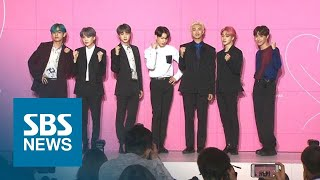 방탄소년단, 빌보드 '핫 100' 2곡 동시 진입…韓 가수 최초 / SBS