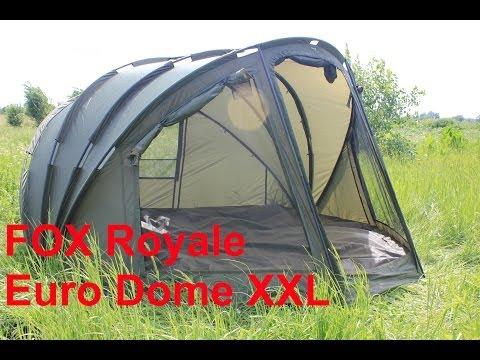 Большие палатки