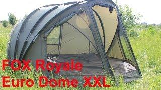 Палатка карповая Fox royale XXL euro.