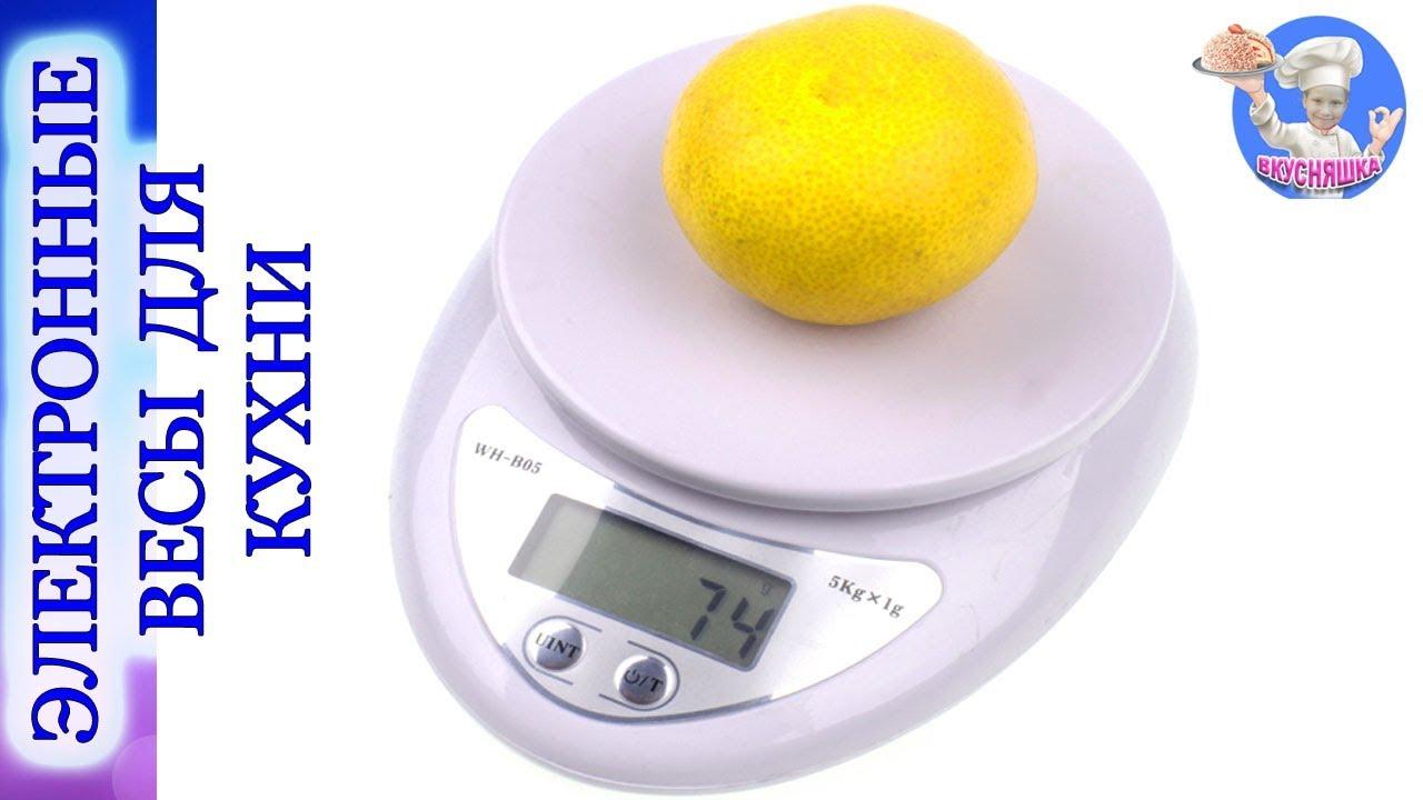 При использовании высокоточных весов, таких, как весы аналитические или лабораторные, существует вероятность погрешности измерений. Источником таких погрешностей могут стать следующие факторы: статическая.