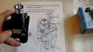 РМ/5G Реле тиску (м) 1/4'' Italtecnica