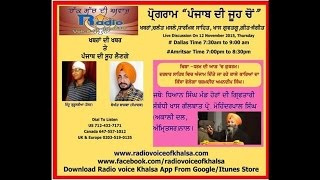 M Gurusaria ,B Bajwa With Prof Mohinder Pal Singh  On Jath . Dhain S Mand Di Girftari Te Sabandhi Ga