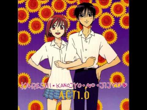Shiro Sagisu - Peace reigns in the land - Kare Kano OST